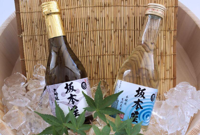 坂本屋オリジナル銘酒